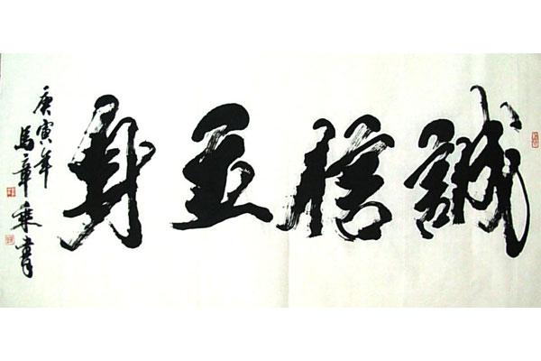 安阳宝莲寺_审讯椅-审讯椅厂家-审讯桌-安阳市文峰区安防器材厂